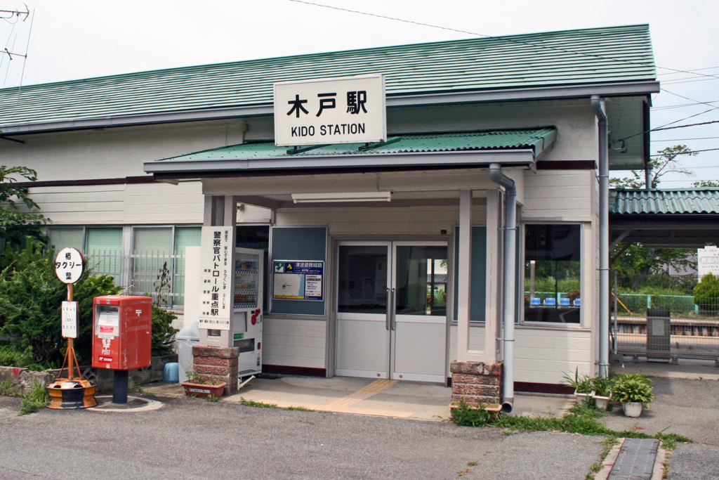 f:id:sashimi-fish1:20150727101152j:image:w160:left