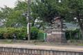 常磐線木戸駅(楢葉町)-3-15.07