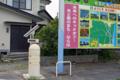 常磐線木戸駅(楢葉町)-4-15.07