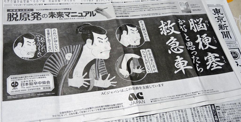 新聞広告-1-15.07