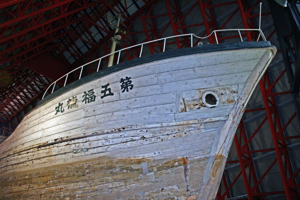 第五福竜丸展示館(江東区)-2-15.07