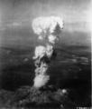 原爆(広島)ウィキペディア