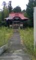 国玉神社(浪江町)-1-15.08