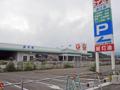 国道114号沿いホームセンター(浪江町)-1-15.08