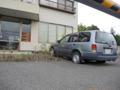 国道114号沿い空き家(浪江町)-1-15.08