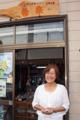 アンテナショップ希来(南相馬市小高区)-1-15.08
