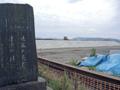 北上・白浜(石巻)-1-15.08