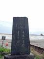 北上・白浜(石巻)-3-15.08