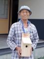 巣箱づくり・たすけあいセンター(大槌町)-12-15.08