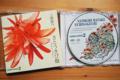 上間綾乃CD『さとうきび畑』-1-15.10