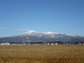 安達太良山(ウィキペディア)