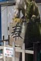 走水神社祭礼-2-15.07