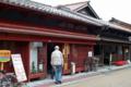 三国湊(福井県)-1-16.03