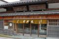 三国湊(福井県)-6-16.03