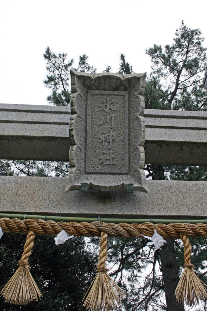 三国湊(福井県)-7-16.03