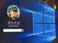Windows10画面-1-16.05