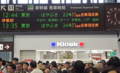 北海道新幹線(新函館駅)-1-16.04