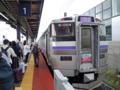 函館本線(新函館駅)-1-16.04