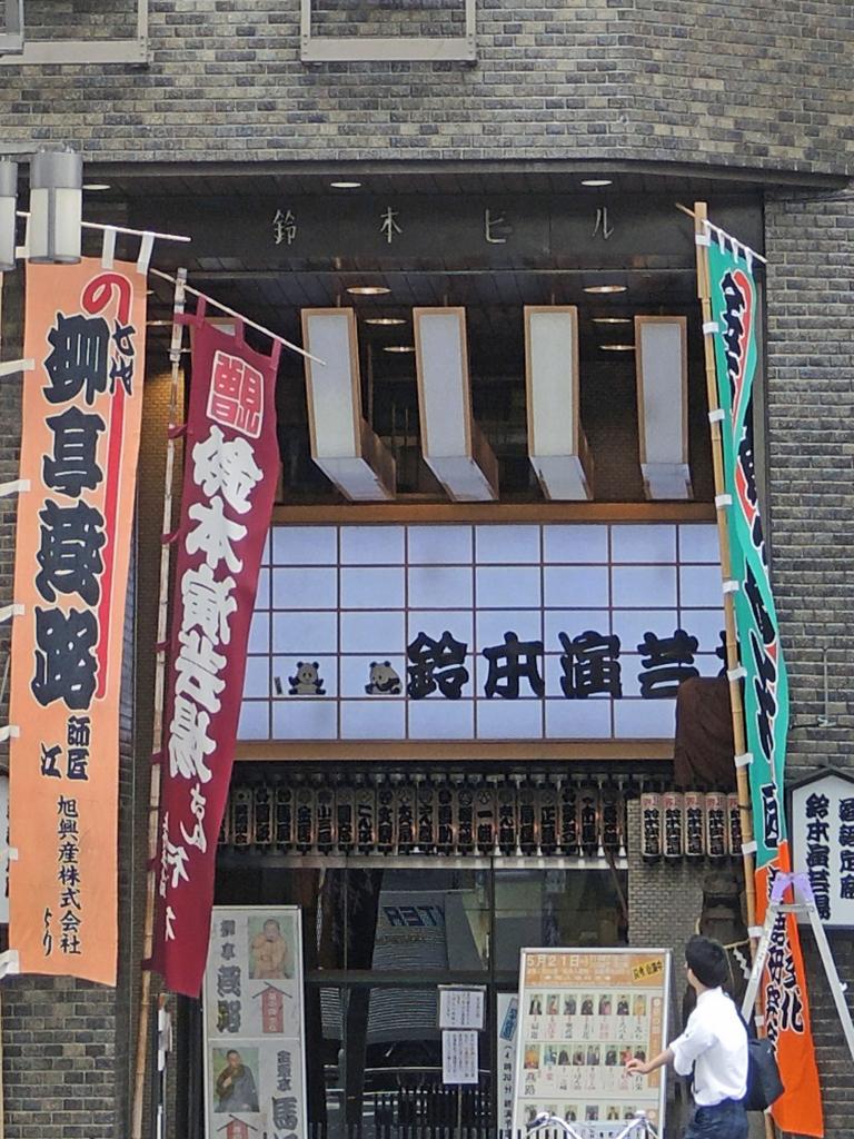 f:id:sashimi-fish1:20160727175918j:image:w210:left