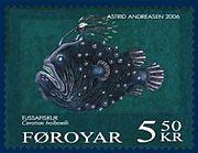 f:id:sashimi-fish1:20160824074530j:image:w200:right