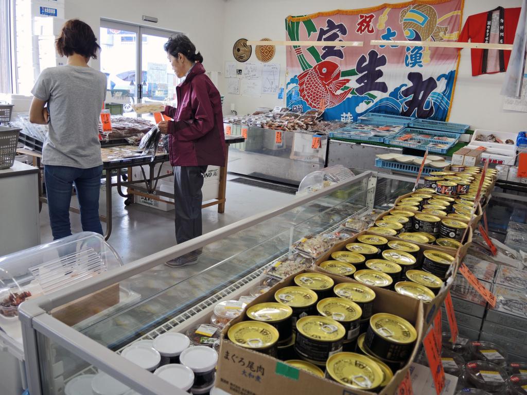 f:id:sashimi-fish1:20160928175924j:image:w275:right