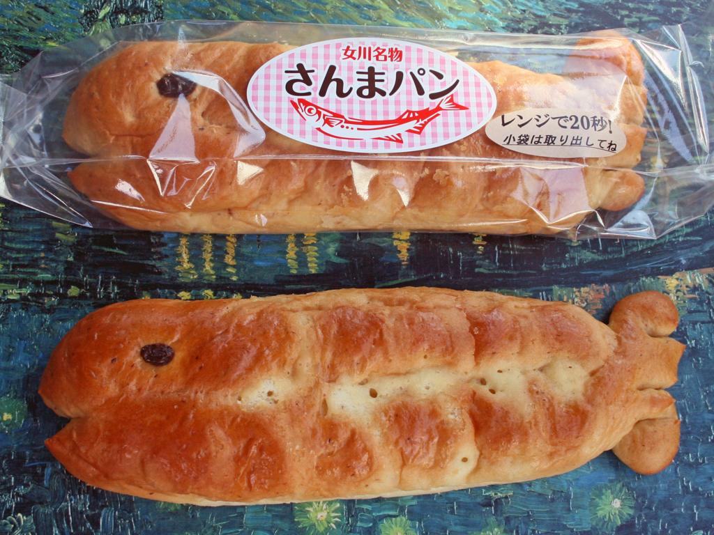 f:id:sashimi-fish1:20161007112358j:image:w220:right