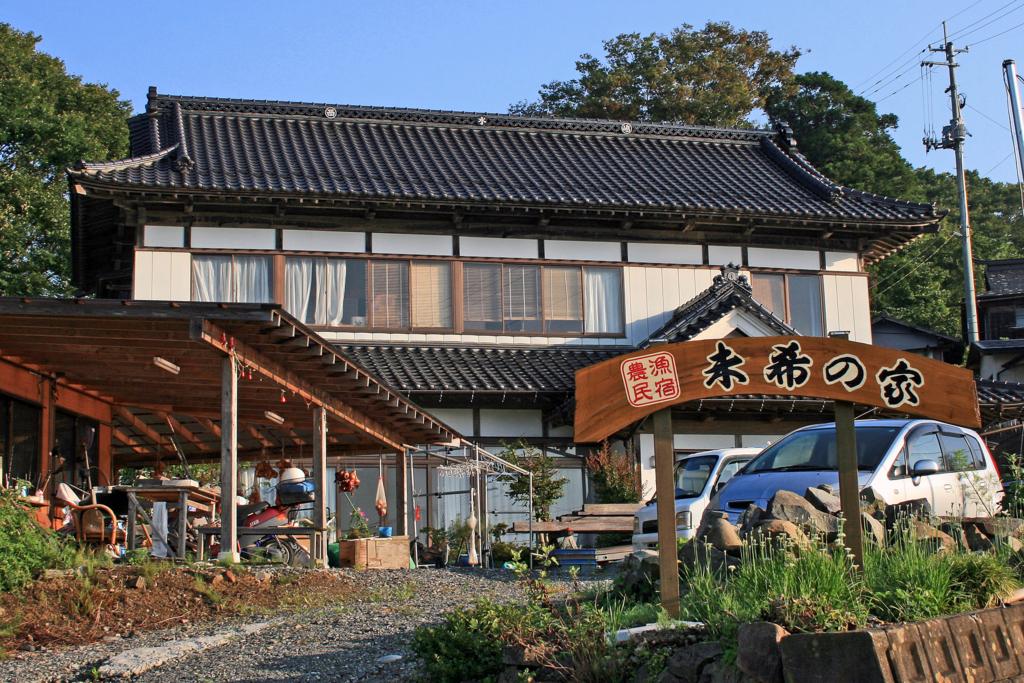 f:id:sashimi-fish1:20161015104031j:image:w260:left
