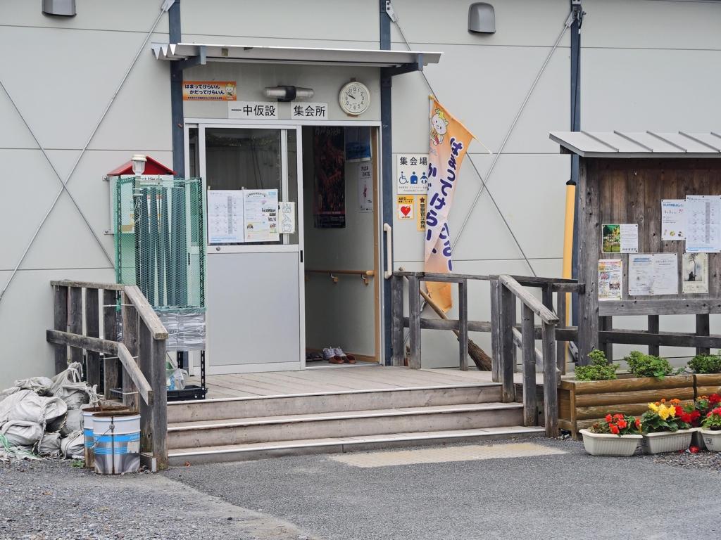 f:id:sashimi-fish1:20161020132018j:image:w275:right