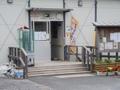 一中仮設団地(陸前高田)-2-16.09