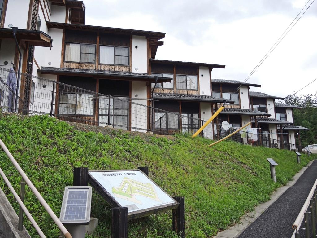 鳴石集団移転住宅地(陸前高田)-2-16.09