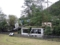 洞爺湖畔台風10号の被害(伊達市)-6-16.09
