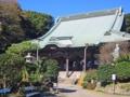 竜口寺(藤沢市)-1-16.09