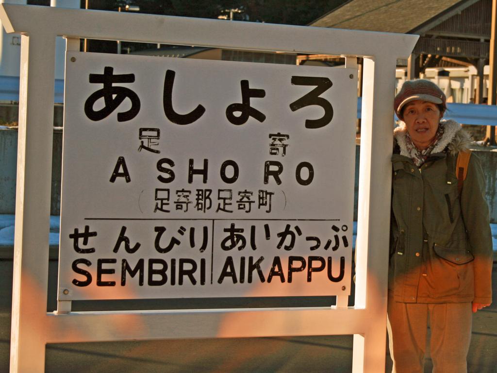 f:id:sashimi-fish1:20161219155225j:image:w275:right