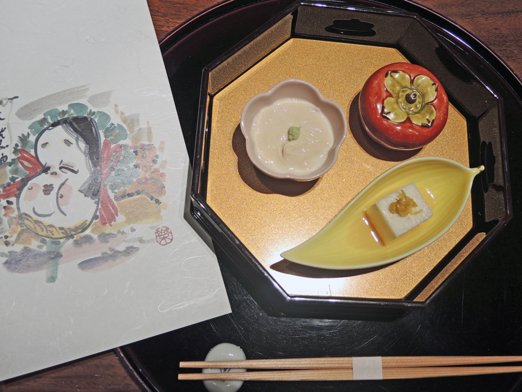 f:id:sashimi-fish1:20161220170401j:image:w265:left