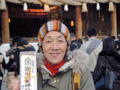 寒川神社にて-1-17.01