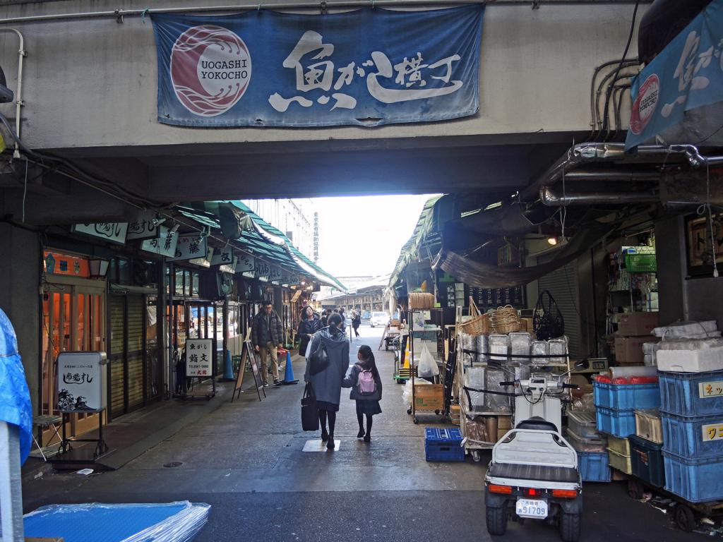 f:id:sashimi-fish1:20170211085313j:image:w330:left