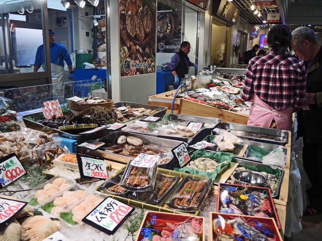 f:id:sashimi-fish1:20170318113251j:image:w450:left