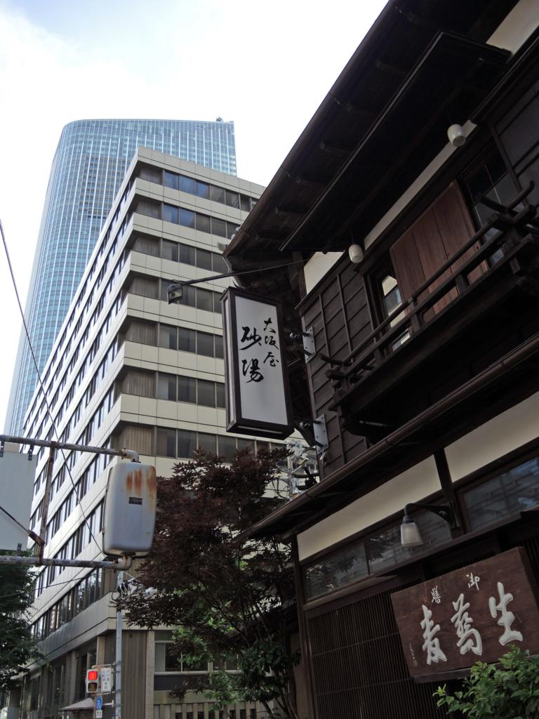 f:id:sashimi-fish1:20170319120219j:image:w160:left
