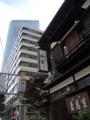 虎ノ門ヒルズ界隈(港区)-3-17.03