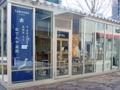 虎ノ門ヒルズ(港区)-20-17.03
