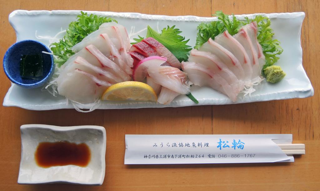 f:id:sashimi-fish1:20170330091216j:image:w500:left