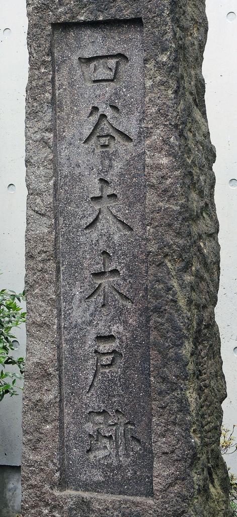 f:id:sashimi-fish1:20170413183119j:image:w175:left