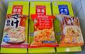 ローリングストック食(アマノフーズ)-1-17.04