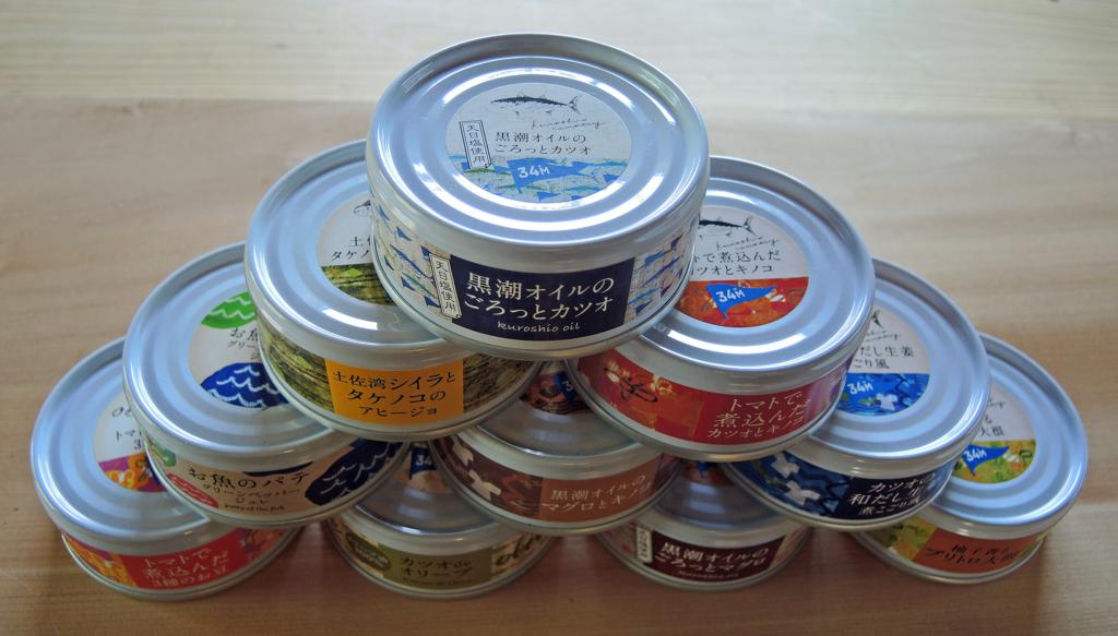 f:id:sashimi-fish1:20170503110607j:image:w330:left