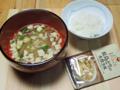 ローリングストック食(アマノフーズ)-2-17.04