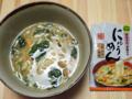 ローリングストック食(アマノフーズ)-4-17.04