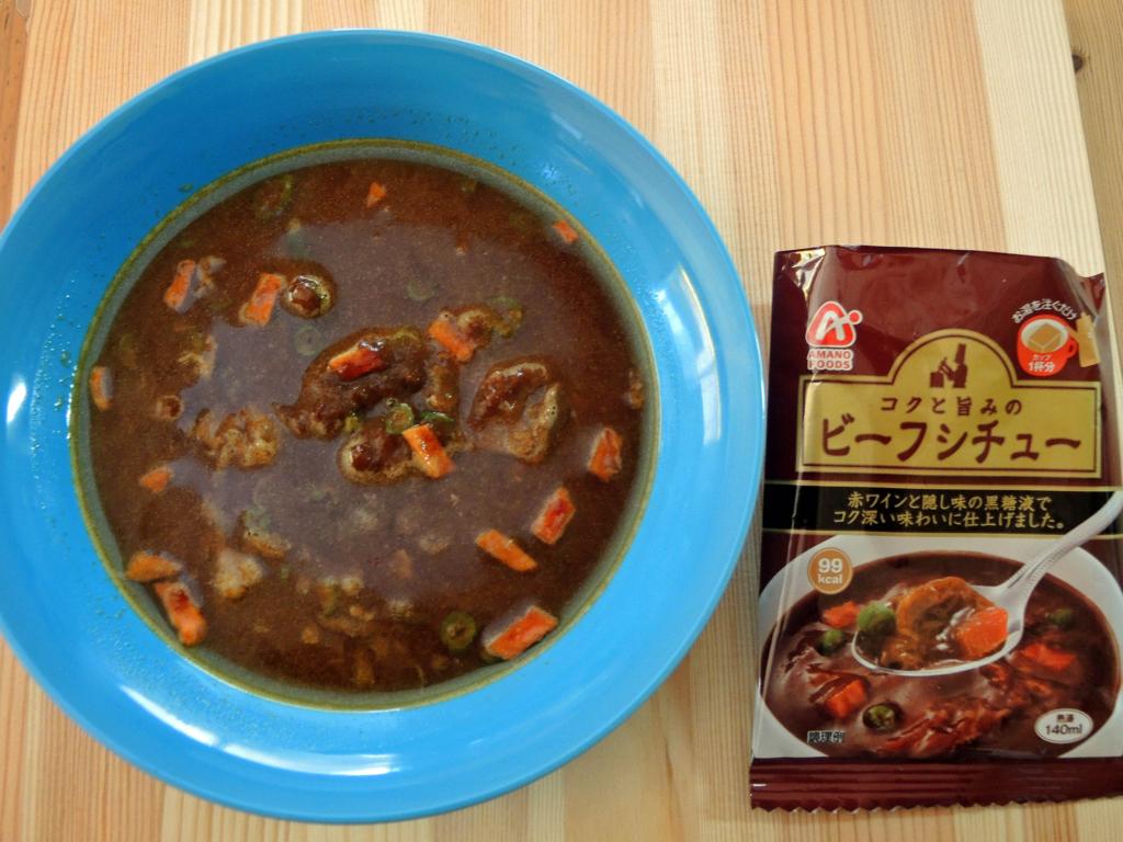 f:id:sashimi-fish1:20170511092702j:image:w220:right