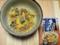 ローリングストック食(アマノフーズ)-7-17.04