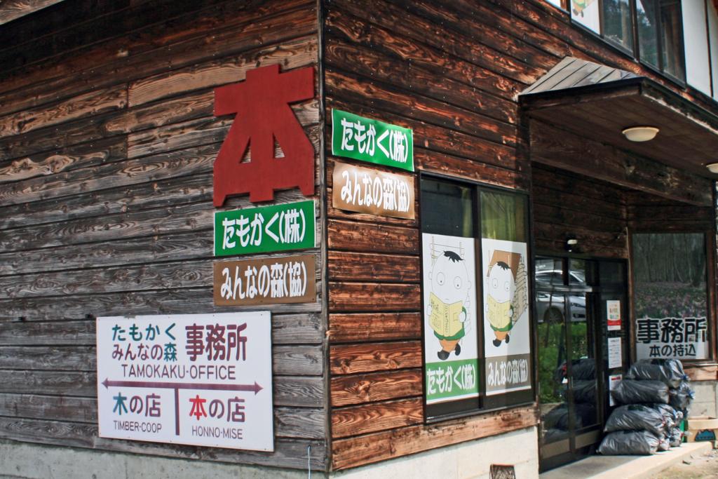 f:id:sashimi-fish1:20170527165453j:image:w275:left