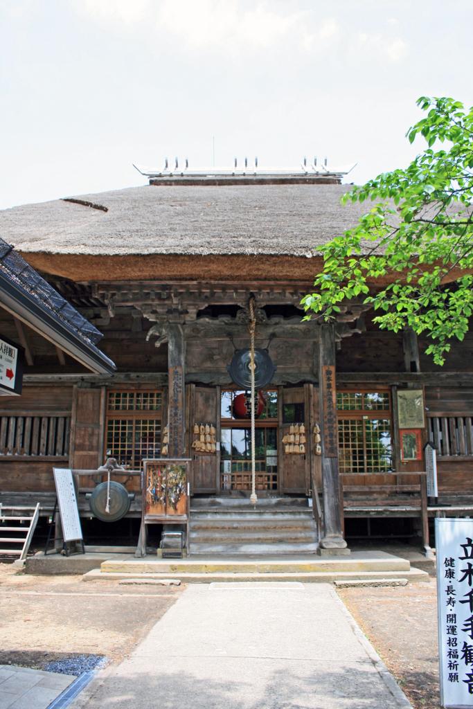 立木観音堂(福島県会津坂下町)-1-17.05